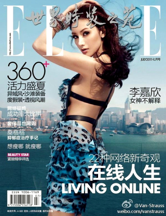 ELLE China July 2011