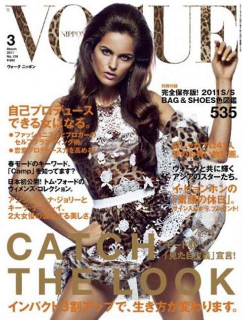izabel-goulart-is-the-cover-of-vogue-japan-february